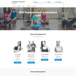 Центр йоги