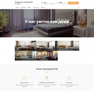Гостиницы, отели, хостелы