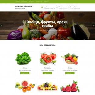 Овощи, фрукты, орехи, грибы
