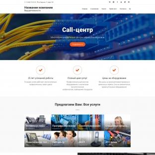 Офисные атс, монтаж телефонных сетей
