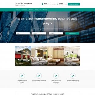 Агентство недвижимости. риелторские услуги