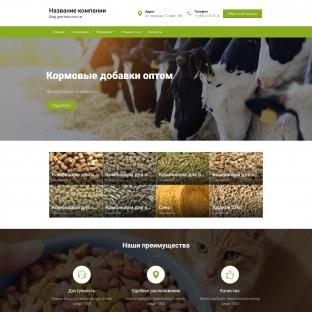 Корма и продукты для животных