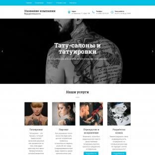 Тату-салоны и татуировки