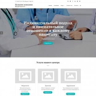 Медицинские услуги, центры, больницы