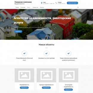 Агентство недвижимости, риелторские услуги
