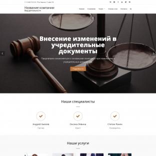Юридические и адвокатские услуги