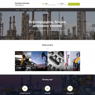 Нефтепродукты, бензин, дизельное топливо