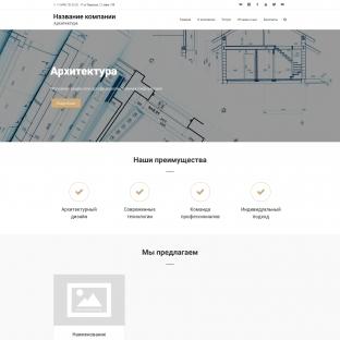 Архитектура, дизайн, проектирование