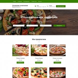 Итальянская еда, пиццерия