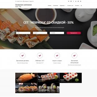 Суши-бары