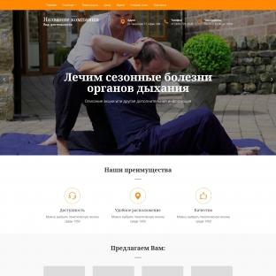 Центр альтернативной медицины