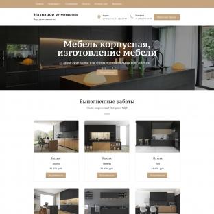 Мебель корпусная, изготовление мебели