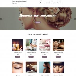 Услуги салона красоты и spa