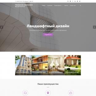 Архитектура. дизайн. проектирование
