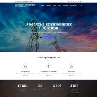 Обслуживание электростанций