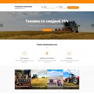 Сельхозтехника и запчасти